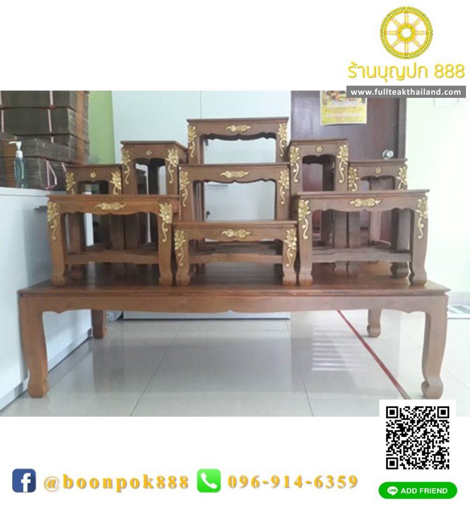 โต๊ะหมู่บูชาพระไม้สัก
