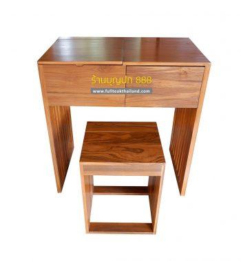 โต๊ะเครื่องแป้งไม้สัก