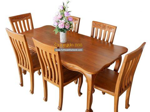 โต๊ะอาหาร (Dinner Set)