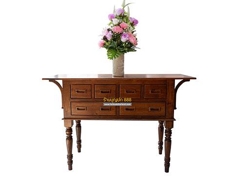 โต๊ะ (Table)